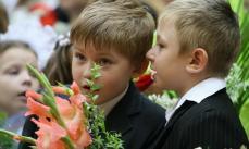 цветы в школу